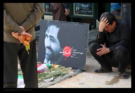 مزار شهید احمد پایاب