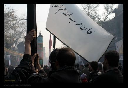 محرم-تهران